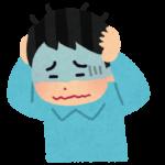 【リストカッター必見】健康的にストレスを解消しよう!