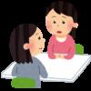 【学生必見!】カウンセリングを受けてリストカットをやめる!